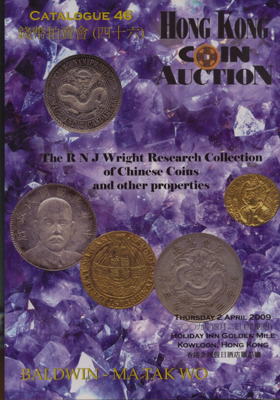 Baldwin-MaTakWo April 2009 RNJ Wright Research Collection Chinese Coins
