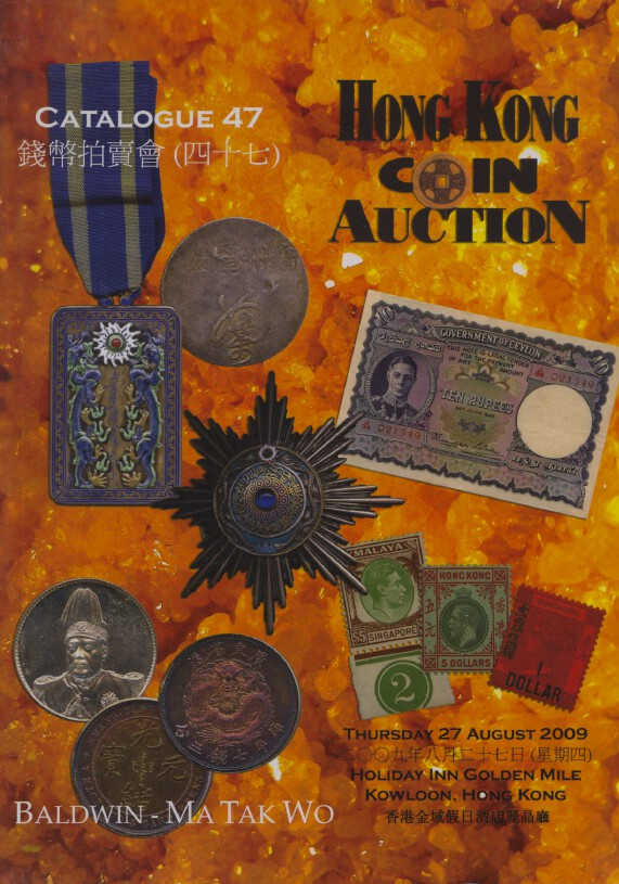 Baldwin-MaTakWo Aug 2009 Coins & Banknotes inc Chinese & Asian Coins & Banknotes