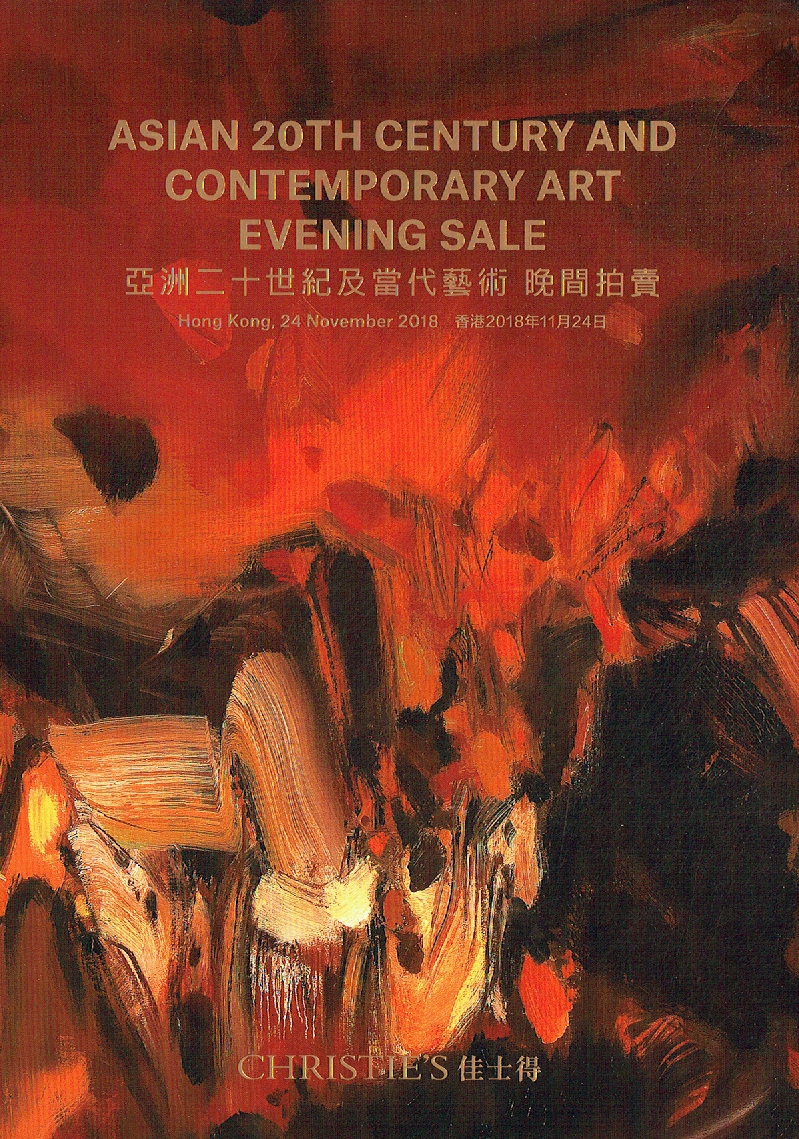 Christies November 2018 Asian 20th Century & Contemporary Art - Evening Sale