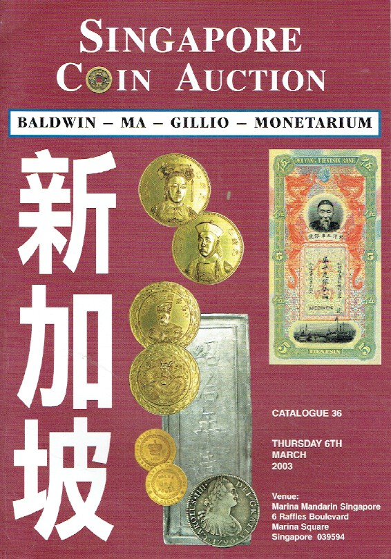 Baldwin-Ma-Gillio-Monetarium March 2003 Coins & Banknotes