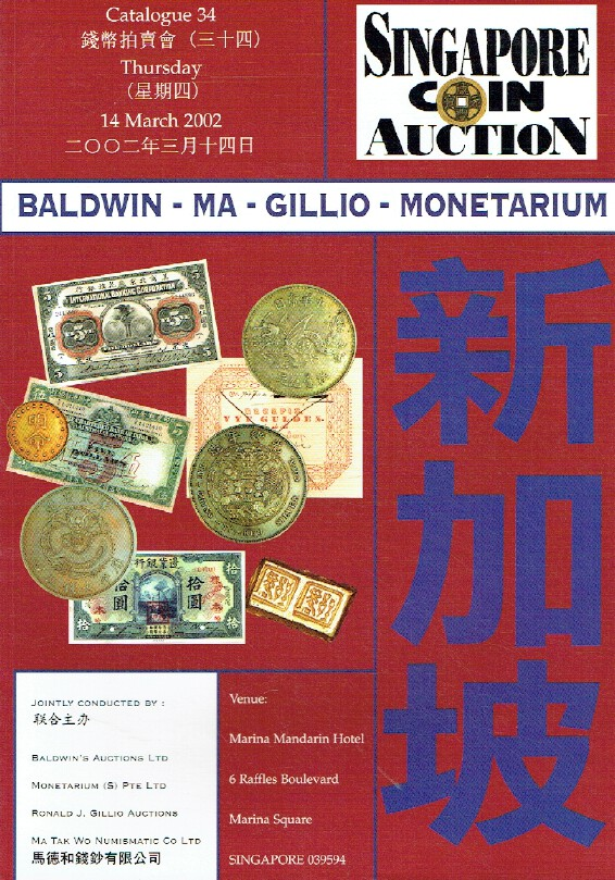 Baldwin-Ma-Gillio-Monetarium March 2002 Coins & Banknotes