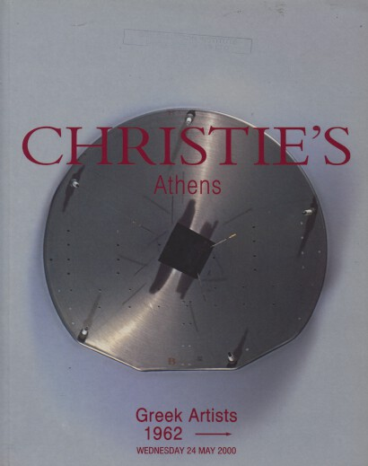 Christies 2000 Greek Artists 1962 onwards