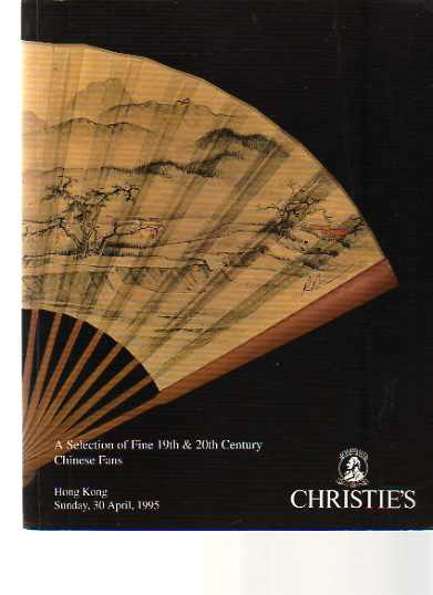 Christies 1995 19th & 20th Century Chinese Fans