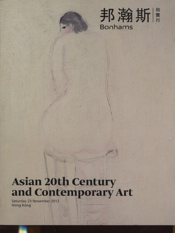 Bonhams November 2013 Asian 20th Century & Contemporary Art