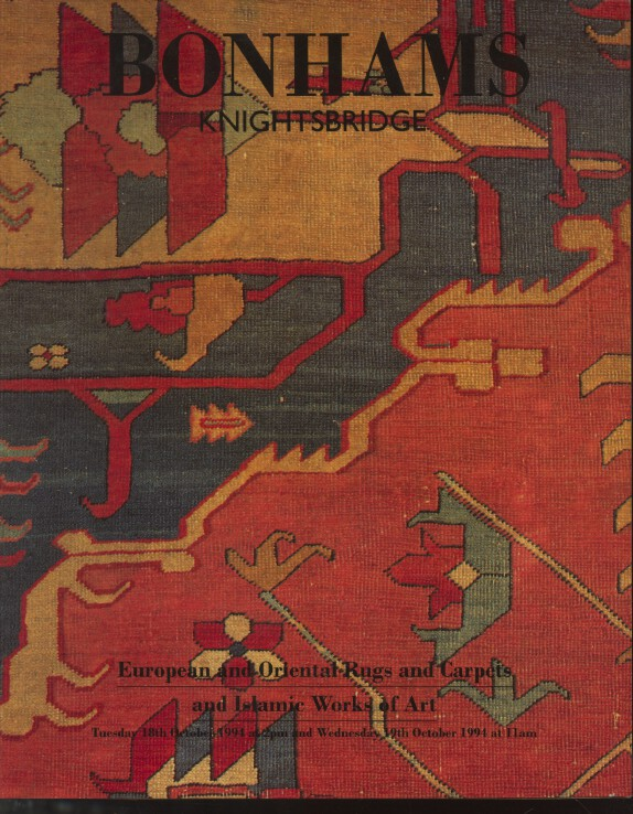Bonhams October 1994 European & Oriental Rugs & Carpets, Islamic Works of Art