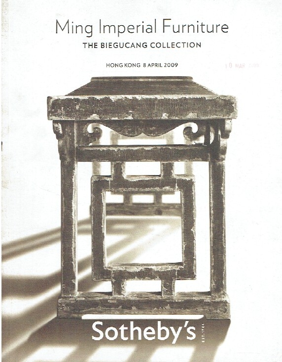 Sothebys 2009 Ming Imperial Furniture The Beigucang Collection